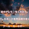涼しく秋、曇り予報の金曜日 ∈^0^∋