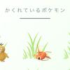 【ポケモンGO】アップデート(バージョン 0.33.0)