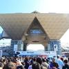 写真いろいろ 222 東京モーターショー