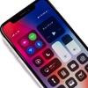 えっ? iPhoneの3DTouch機能が無くなる?