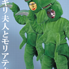 日曜中山メイン「皐月賞」(3歳GⅠ)予想