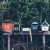 2017年6月から「定形外郵便」や「ゆうメール」等が値上げに!改定料金を確認しておきましょう。