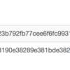 Bitcoinのブロックチェーンに任意のデータを刻む