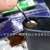 【初心者向け】ヴェポライザー喫煙の魅力が分かるシャグ7選