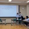 文化学園長野中学高等学校訪問