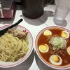 蒙古タンメン中本 町田店 冷し味噌卵麺