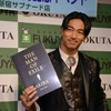 EXILE AKIRAデビュー10周年記念書籍『THE MAN OF EXILE AKIRA 2006-2016』
