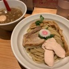 【卒業】つけ麺屋銀四郎(蒲田)