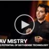【おススメTED動画】スリリングな潜在性を秘めたシックスセンス技術「The Thrilling Potential of SixthSense Technology」