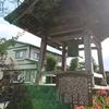 天童寒河江街道を行く 蔵増城跡とその歴史
