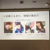 「自撮りもまた、情報の集合だ」自撮ラー『りょかちさん』による、自撮りで押さえておきたい3STEP|トークイベント in 福岡