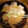 札幌ラーメン 麺や鬼てつのチャーシュー味噌ラーメン