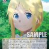 【WS】5/23今日のカードその3【ソードアート・オンライン アリシゼーション】