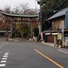 らき☆すた 聖地巡礼 2016 11 30