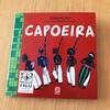 ポルトガル語の絵本 Capoeira