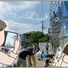 高知の新しいシェアハウス「わんく」上棟式~イケハヤ氏には会えたのか?