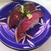 アーケードに出来た回転寿司「海鮮三崎港」だいぶ良い