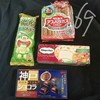 お菓子祭り!世間のお菓子は抹茶祭りだが、こちらは例外らしいのですやん、ですやん。