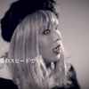 SHAZNA「コイノテンポ」日本に「ヴィジュアル系」という言葉を広めた、最初のバンド