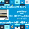 【プライムデー2021】Surface Laptop 3 15インチ|Amazonセール買い時チェッカー