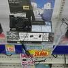 NIKONのコンデジA900を買いました。開封レビュー!