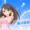 2017.9.20 Twin☆くるっ★テール1日目