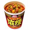 3月11日発売 日清・花椒シビうま激辛麻辣味の「カップヌードル」