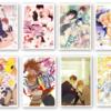 12月に購入したBL小説(全12冊)