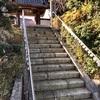 美しい歌声が評判の 成就院の歌う三毛猫の伝説(横浜市港南区)