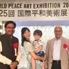 国際平和美術展開催中の様子(写真)