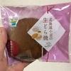 セブンと比較すると、ねぇ。ファミマの【北海道小豆の生どら焼】