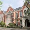 慶應大学教授が下着ドロボーで逮捕