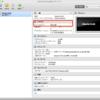 【Mac】VirtualBox–仮想マシンのメモリ容量を変更
