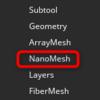 ナノメッシュは使いこなしが難しいので保留