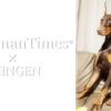 【大型犬向け】犬の首輪の種類と機能一覧(全9タイプ)