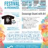 27日(日)に伊東 UsaMIフェス2020in城宿ストリートが開催されます
