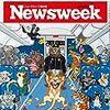 M Newsweek (ニューズウィーク日本版) 2017年 7/4 号 安心なエアラインの選び方/王子が語った母の死と英王室