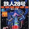 「特選コミックス」2006年リスト