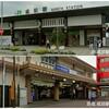 成田駅 京成成田駅 喫煙所