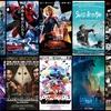 「スパイダーバース」最高って話と「HIGH & LOW THE MOVIE」をやっと観たって話 他 ー 最近観た映画の感想