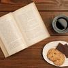 【読書の効果】読書家大学生が語る本の魅力とは?
