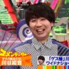 【ワイドナショー】ゲスの極み乙女。川谷絵音出演!あなたは許しますか!?