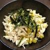 かな〜〜り美味い!【筋肉レシピ】ささみ+たくあん+チーズを作ってみたらめちゃくちゃ美味かった。