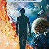 感想:小説「ガルベシュの戦士」(宇宙英雄ローダン・シリーズ 488巻)(2015年1月9日(金)発売)
