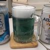 ビール紹介(網走ビール)