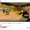 教材で使えるかも?: サントリーの車いすバスケットボールのVR映像を公開