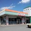 「伊差川食堂」で「伊差川そば」 290円(半額クーポン) #LocalGuides