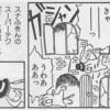 【少女☆歌劇 レヴュースタァライト コラボカフェ 感想】カフェ・アンド・クッキーふたたび!