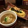 【今週のラーメン2341】 めん処 渚 (東京・中野) 濃厚つけ麺
