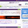 映画『ヱヴァンゲリヲン新劇場版:破』公開を記念したトップページデザイン、テーマを追加